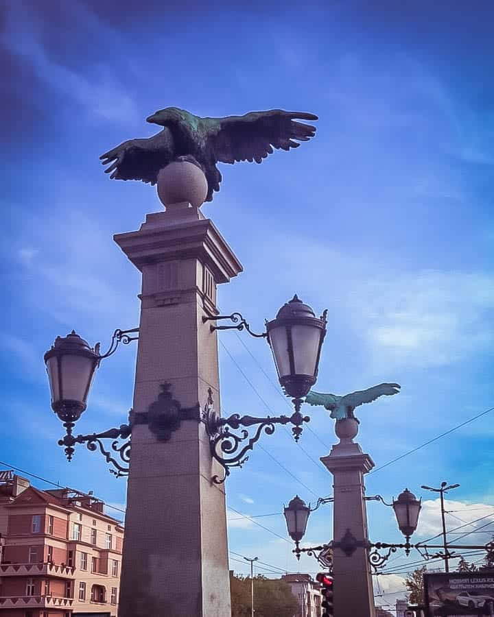 Bulgaria - Sofia - Eagles' Bridge