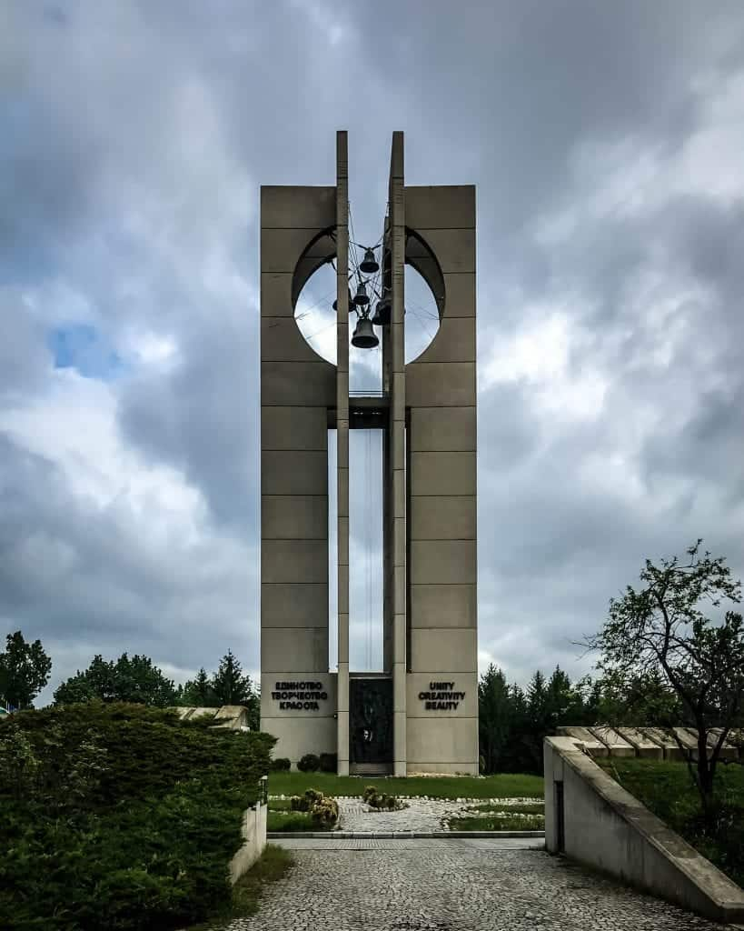 Bulgaria - Sofia - The Bells Monument
