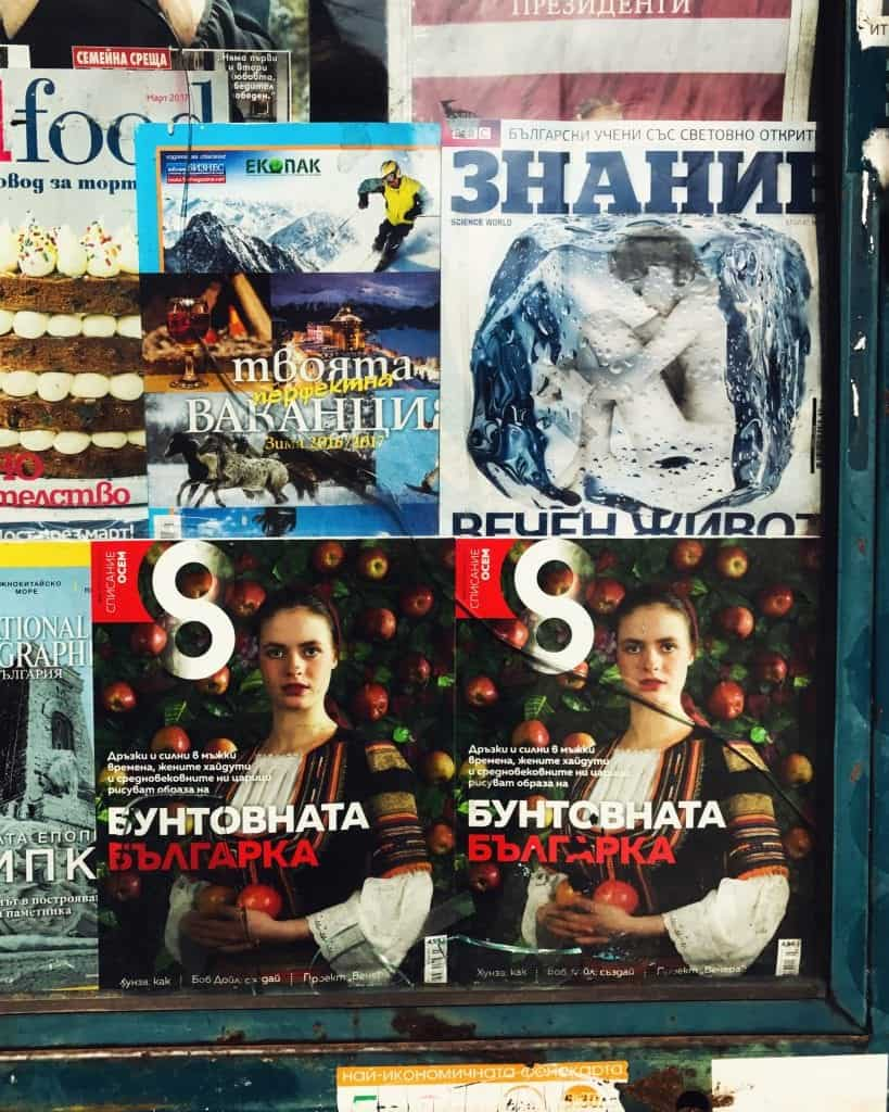 Bulgaria - Sofia - Newstand