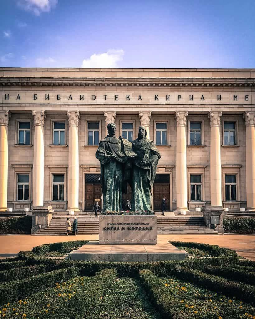 Bulgaria - Sofia - Cyril and Methodius Library