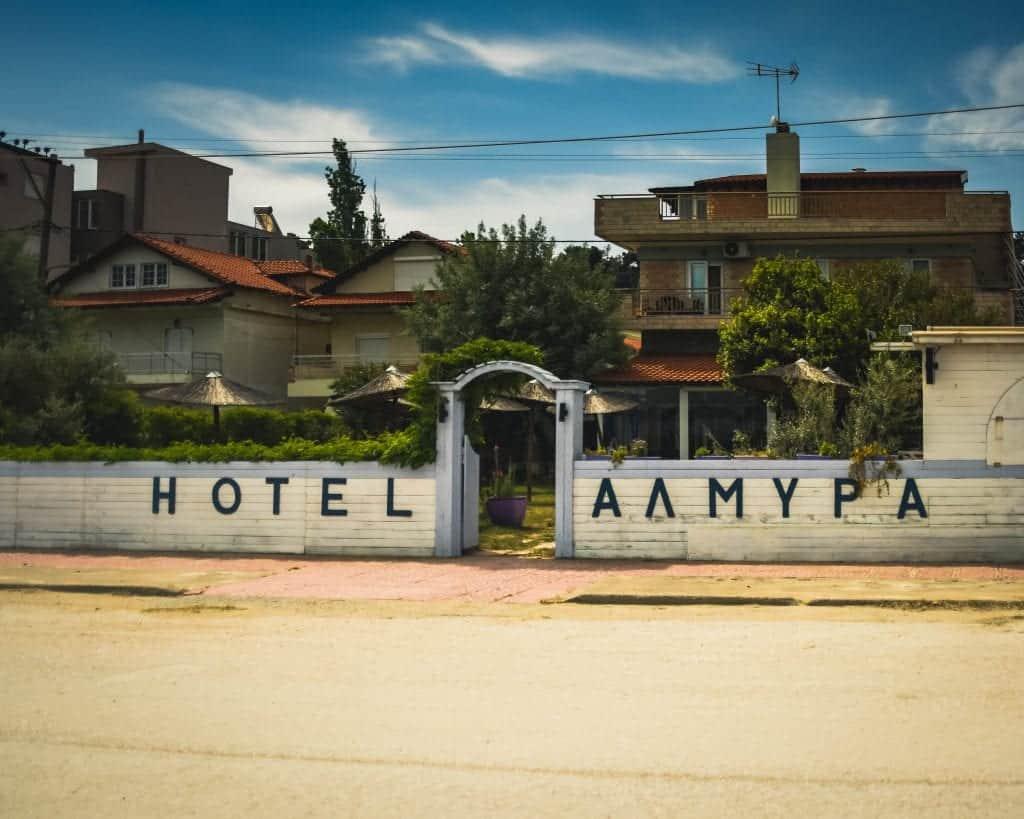 Greece - Agia Triada - Beach Hotel