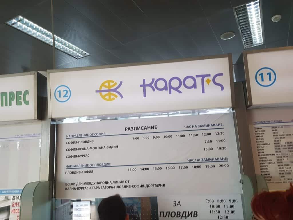 Bulgaria - Sofia - Bus station Tickets to Plovdiv
