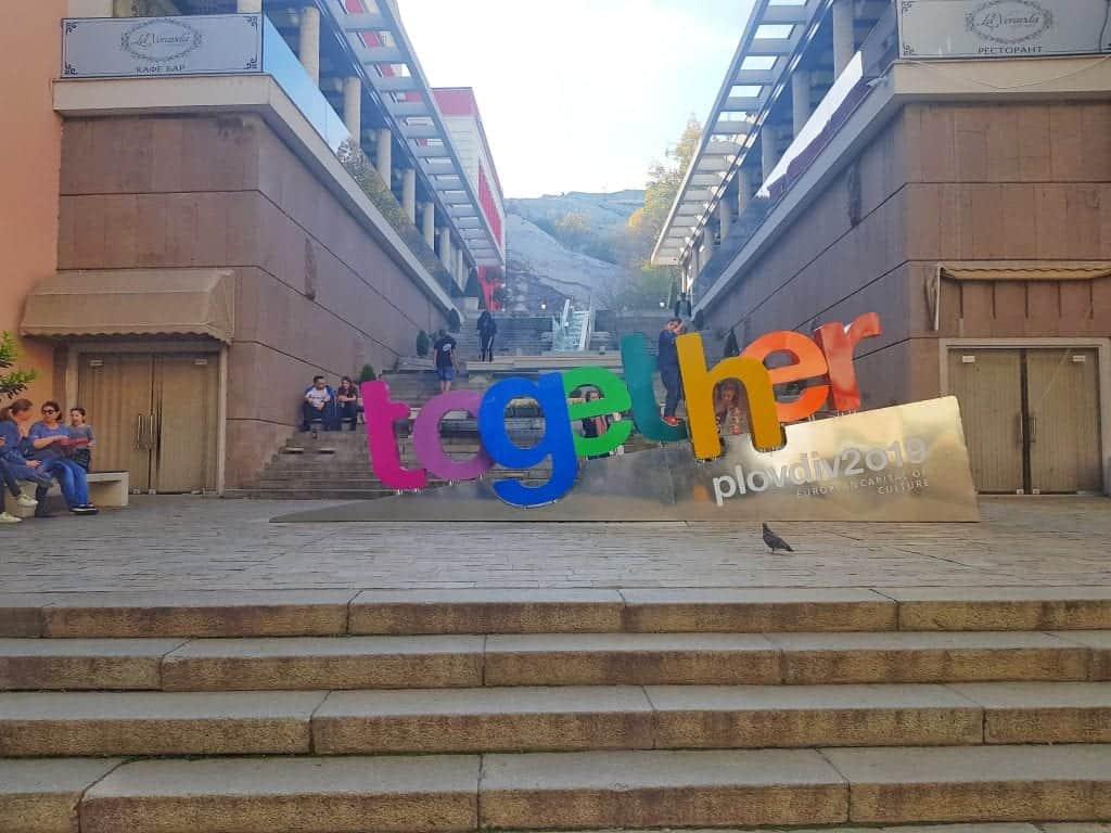 Bulgaria - Plovdiv - Together Art