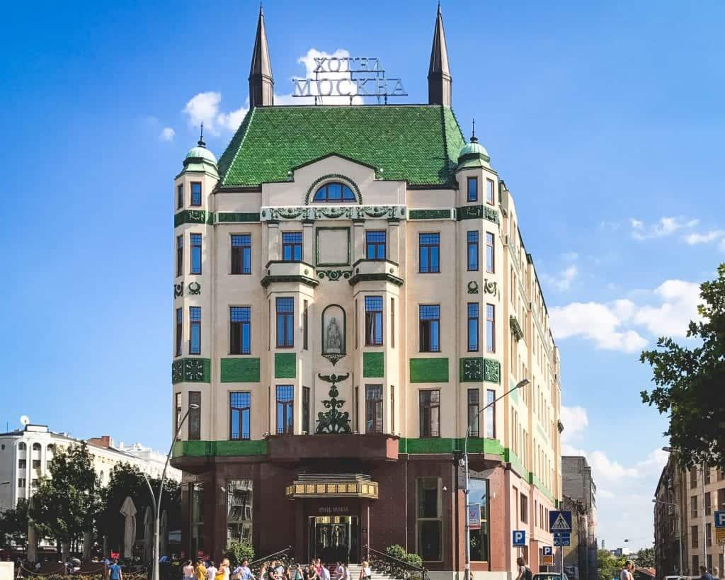 Serbia - Belgrade - Hotel Moskva