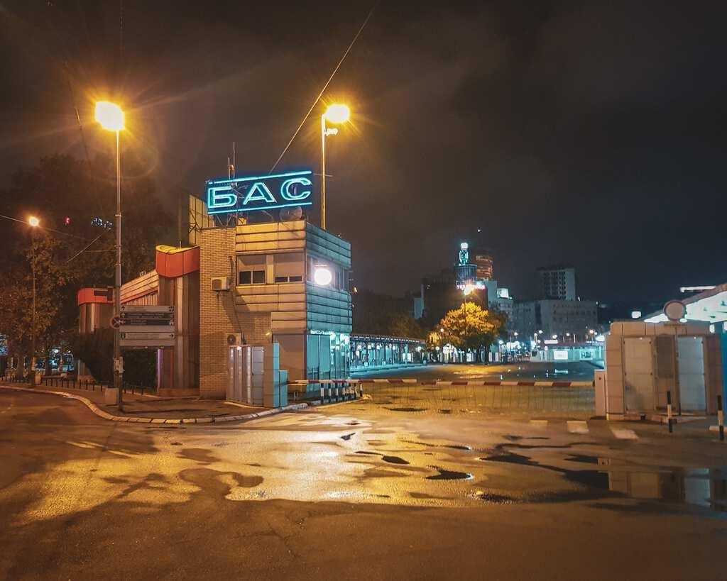 Serbia - Belgrade - Bus Station