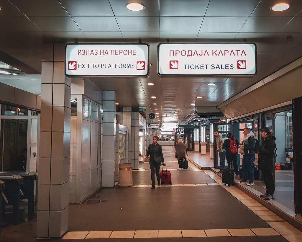 Serbia - Belgrade - Bus Terminal