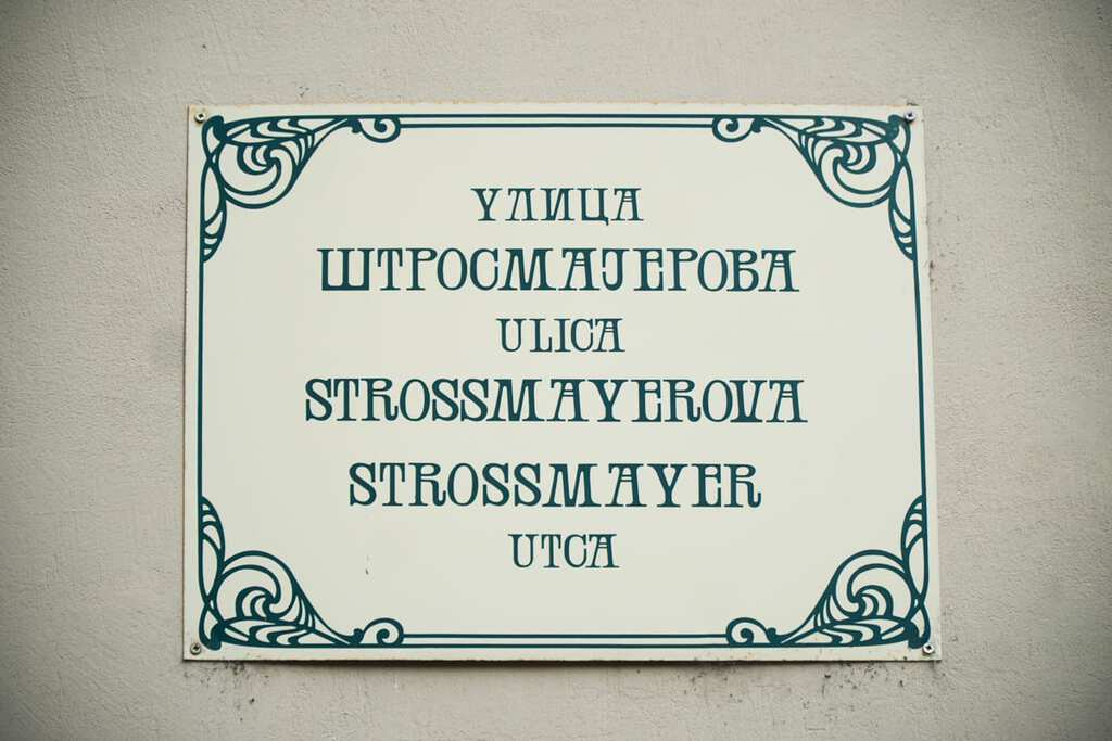 Serbia - Subotica - Street Sign