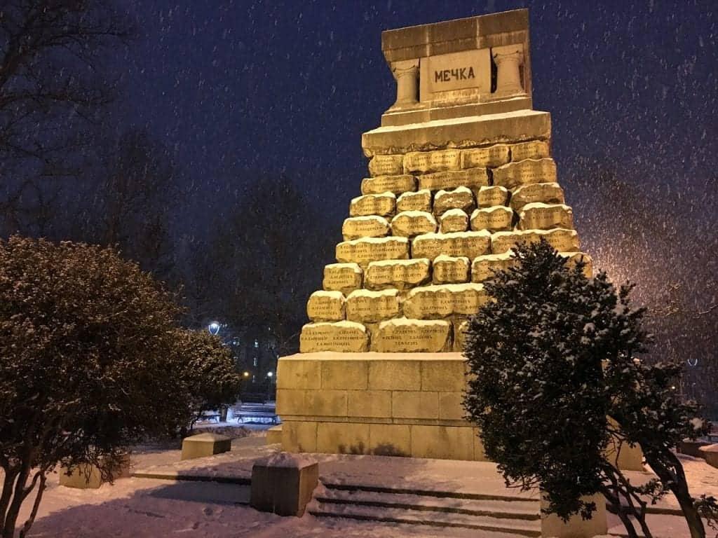 Bulgaria - Sofia - Snow - Pixabay