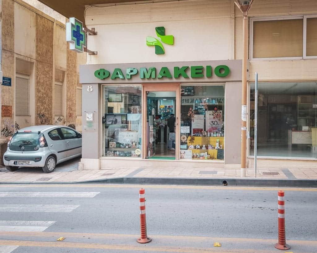 Crete - Heraklion - Pharmacy
