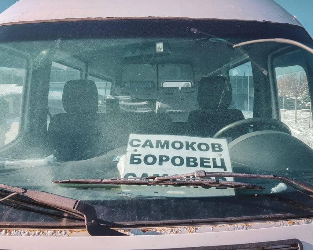 Bulgaria - Samokov - Samokov Bus Station Samokov to Borovets Bus