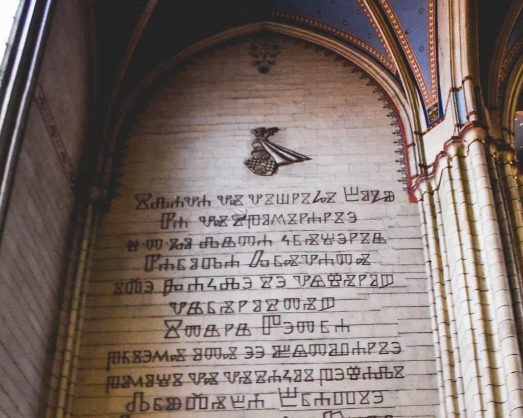 Croatia - Zagreb - Zagreb Cathedral - Glagolitic