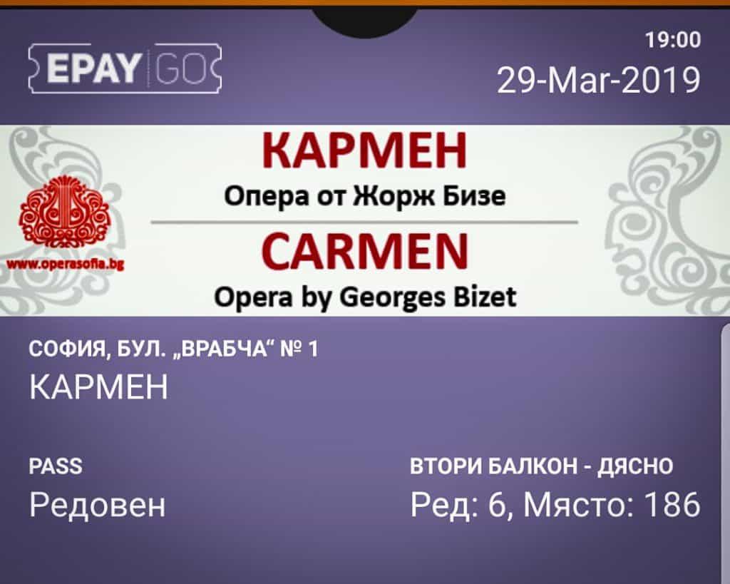 Bulgaria - Sofia - Sofia Opera How to Buy Sofia Opera Tickets Online