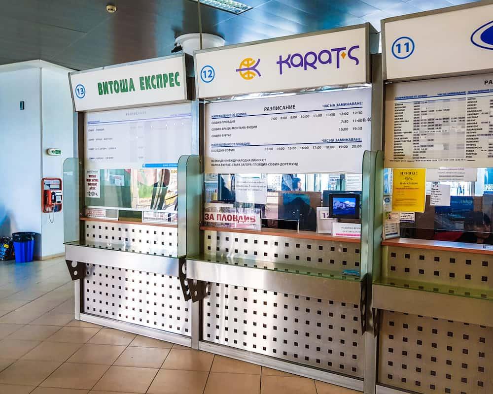 Bulgaria - Sofia - Bus Station