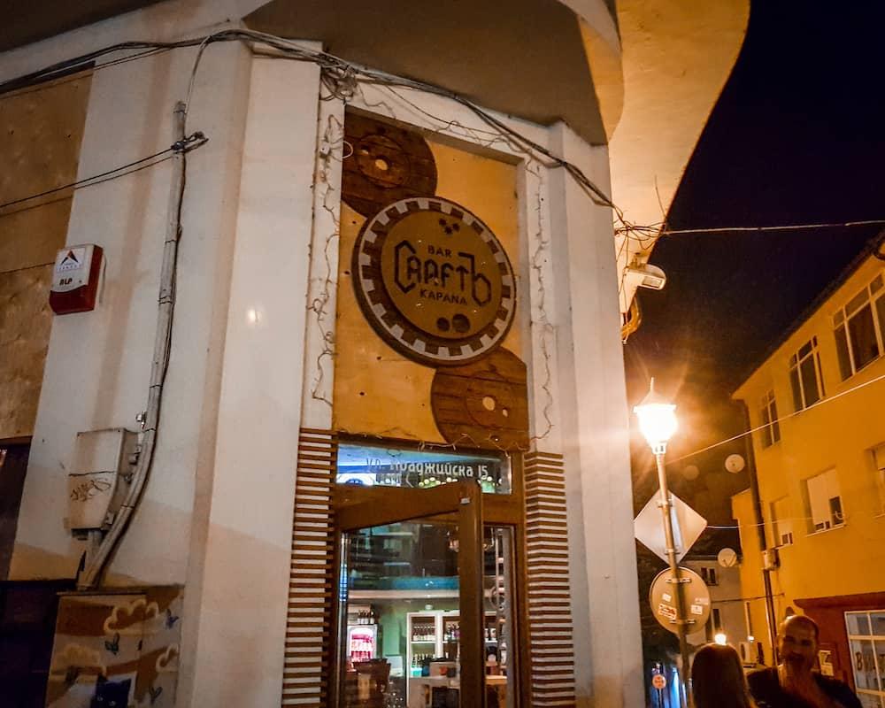 Bulgaria - Plovdiv - Craft Bar in Kapana at Night