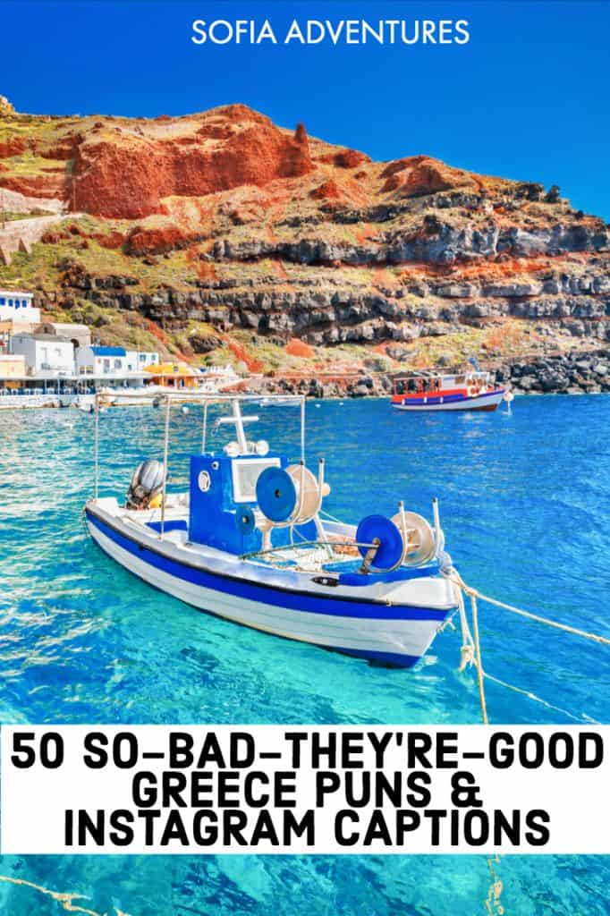 Need some funny Greece puns and Greece jokes for your Instagram captions or just to make your friends groan on your Greece trip? These hilariously bad Greek puns will do the trick!