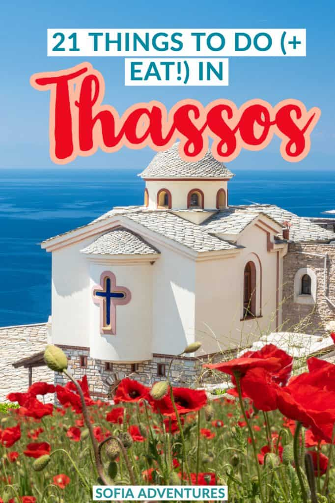 If you're planning a trip to Thassos, Greece here's our guide to the best things to do in Thassos! Thassos Island is full of nightlife and cute villages like Limenaria, Limenas, Thassos beaches, photo spots like Giola Lagoon, restaurants, and great hotels. Read this Thassos travel guide before you go to plan the ultimate Greek island vacation!