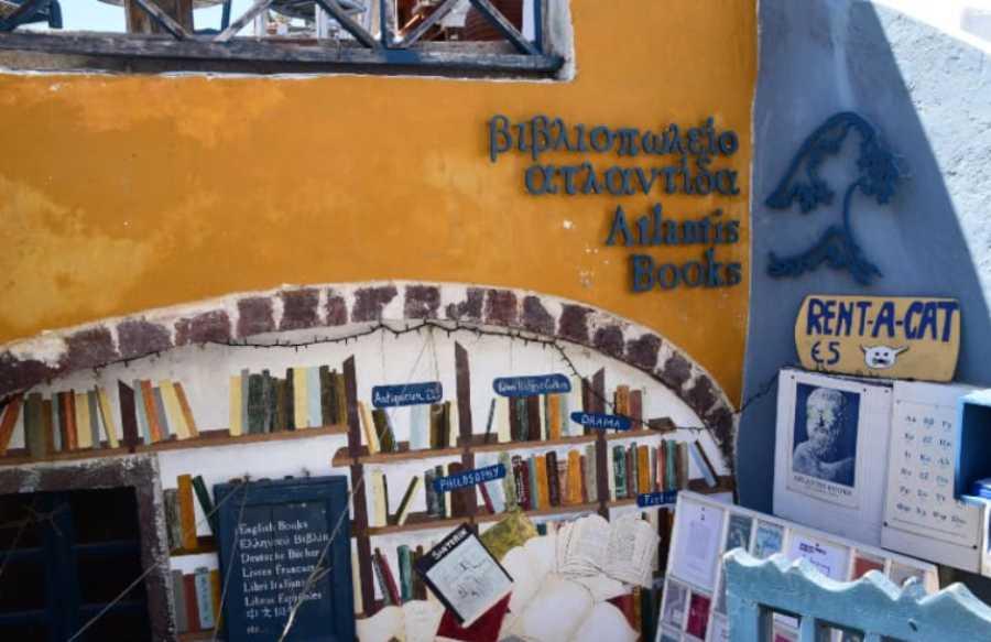 Greece - Santorini - Atlantis Bookshop